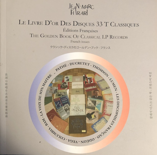 """French Record Company's Jean-Marc Harari's """"The Golden Book of Classical LP Records, French Issues"""""""