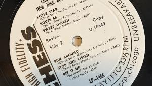 Reissue Labels To Avoid And Some Best To Proceed With
