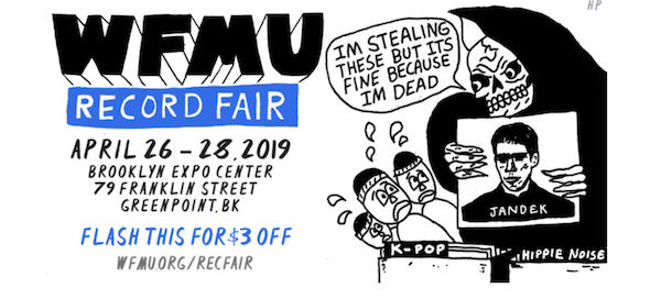 The Annual WFMU Record Fair Is This Weekend!